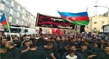 بررسی وضعیت شیعیان در جمهوری آذربایجان