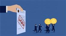 بررسی میزان فرار مالیاتی در ایران و نگاهی به دلایل گریز از مالیات