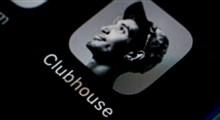 همه آنچه درباره کلاب هاوس (Club House) باید بدانید