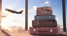 مراحل سفر هوایی چگونه است ؟