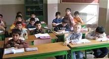 ثبات و تغییر در ارزشهای تعلیم و تربیت
