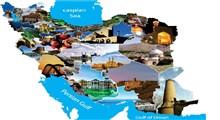 درآمد ایران از صنعت گردشگری چگونه رشد کرده است؟
