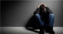 درد های اجتماعی چگونه به وجود می آیند؟