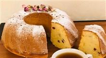 دستور تهیه پنج مدل کیک کشمشی