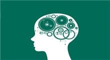 راجع به شناخت درمانی چه میدانید؟
