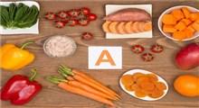 بررسی تاثیر ویتامین A در سلامت کودکان