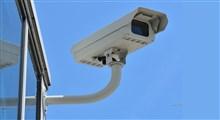 نظارتهای عمومی بر اعمال حکومت
