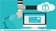 چگونه امنیت مرورگرهای اینترنتی را بالا ببریم؟