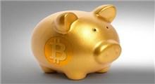 سرمایه گذاری روی ارزهای دیجیتال و بیت کوین بله یا خیر؟