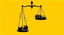 عدالت، از ارزشهای شناختی تعلیم وتربیت