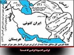 ایرانی که بود؛ ایرانی که هست!