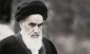 مشروطه از دیدگاه امام خمینی