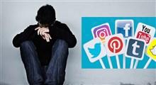 آیا شبکههای اجتماعی باعث بروز افسردگی میشوند؟