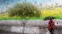 بهار و باران