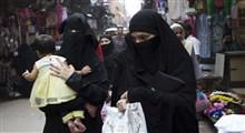 زن و جوامع عرب