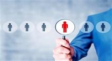 چگونه نیروی کار مورد نیاز خود را استخدام کنیم؟