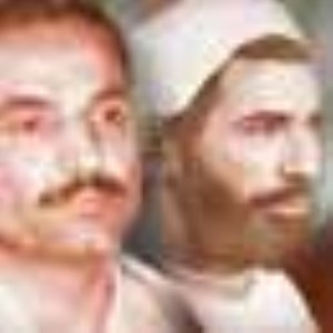 کتابشناسی شهیدان رجایی و باهنر