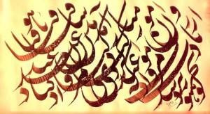 یادداشتی پیرامون نگرانی رهبر معظم انقلاب جهت حفظ هویت ملی و زبان فارسی