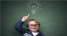 راهکارهایی برای کشف استعداد کودکان
