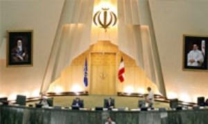 ساختار مجلس شوراي اسلامي درنظام جمهوري اسلامي ايران