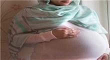 آشنایی با انواع عفونت دوران بارداری