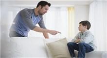 رایج ترین اشتباهات تربیتی والدین