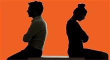 راهکارهایی برای پیشگیری از طلاق