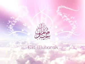 عید در فرهنگ اسلامی چه مفهومی دارد؟