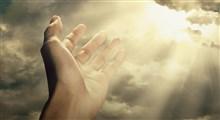 خداوند، منبع یاری و یاوری