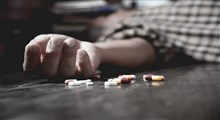 بررسی علت های مختلف خودکشی