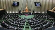 اهمیت انتخابات مجلس شورای اسلامی