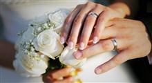 ارتباط ازدواج و حجاب
