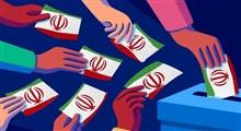 تابلو و راهنمای قرآنی و روایی برای انتخاب اصلح