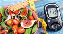 آشنایی با خوراکیهای بهاری برای کنترل قند خون