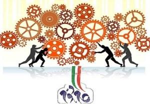 «اصلاحات اقتصادی» در گام دوم