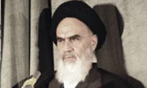 تبیین علل عقبماندگی مسلمانان از دیدگاه امام خمینی