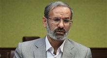 قطع رگ های ارتباط آمریکا در ایران با تسخیر لانه جاسوسی