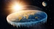 اگر زمین بجای کروی بودن، تخت بود چه اتفاقی می افتاد؟