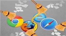 حذف تاریخچه جستجو در وب
