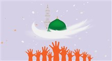 وحدت امت اسلامی، موانع درونی و چالش های بیرونی