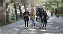 علل مهاجرت زنان و دختران تنها