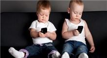 نگاهی به بحران اعتیاد به تلفن همراه در کودکان