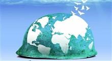 جهان وطن