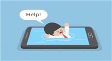 شبکه های اجتماعی چه پیامدی برای کودکان دارند