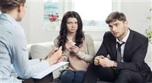 چالش های اعتماد خانواده ها به مشاوران خانواده