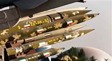 بررسی لغو تحریم تسلیحات نظامی بر اقتدار نظامی ایران