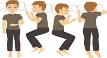 بهترین حالت بدن برای خواب در موقعیت های مختلف