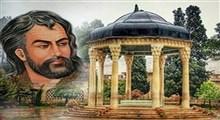 حافظ شیرازی زندگی نامه، شخصیت و شعر او