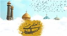 نگاهی اجمالی به زندگی حضرت عبدالعظیم حسنی(ع)