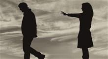 آشنایی با چند فعل مخرب در زندگی مشترک